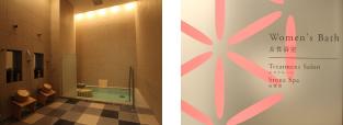 女性浴場 イメージ2